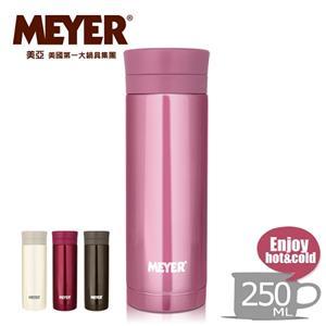 【MEYER】美國美亞炫彩超輕量隨身保溫杯250ML-櫻樹紅