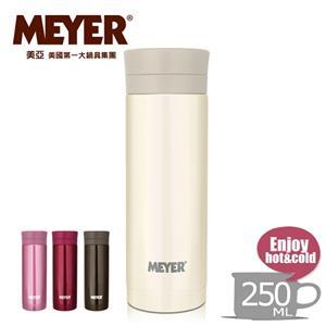 【MEYER】美國美亞炫彩超輕量隨身保溫杯250ML-象牙白