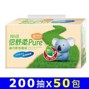 【量販組】PASEO倍舒柔Pure 纖巧軟包抽取式面紙 200抽x5包x10串/箱