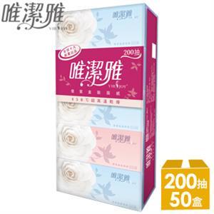 【量販組】Virjoy唯潔雅 盒裝面紙 200抽x5盒x10串/箱