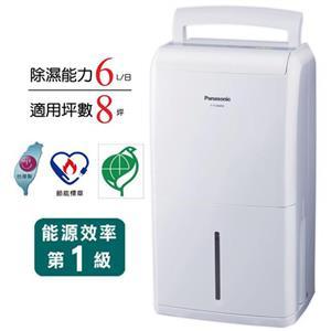 Panasonic國際牌 6公升節能環保清淨除濕機 F-Y12BMW (適用8坪)