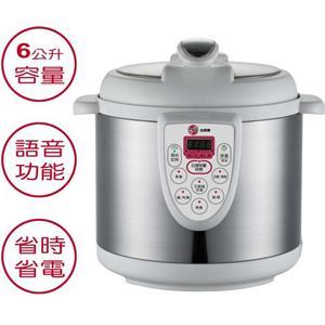 台熱牌【6公升】微電腦電子語音壓力鍋 SS-6200