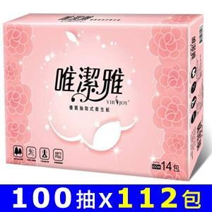 【量販組】VIRJOY唯潔雅 抽取式衛生紙 100抽x14包x8串/箱