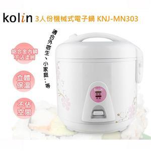Kolin 歌林 KNJ-MN303 3人份機械式電子鍋