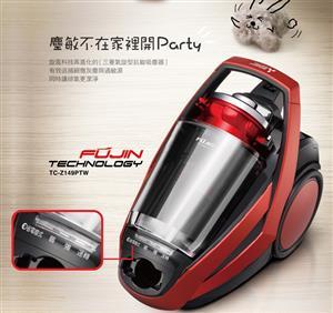 三菱電機氣旋式抗敏吸塵器 TC-Z149PTW-R(紅色)