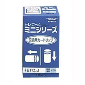 TORAY 東麗濾心標準實用型 ETC.J(1入)
