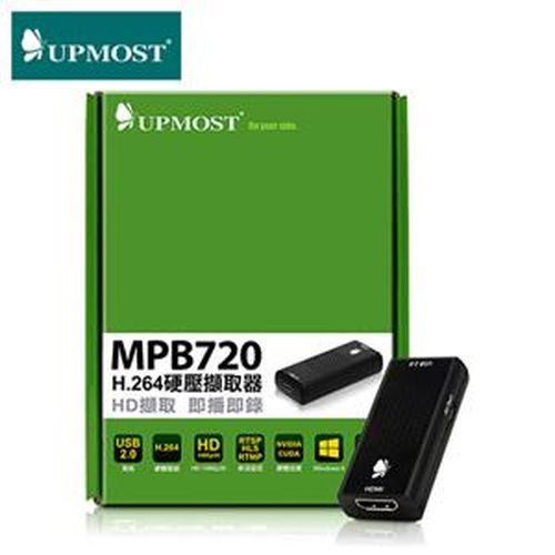 【網購獨享優惠】UPMOST登昌恆 MPB720 H.264硬壓擷取器