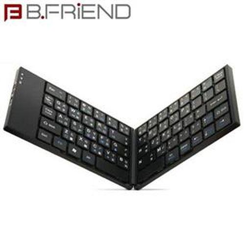 B.FRiEND BT1245BK 藍牙摺疊鍵盤 黑