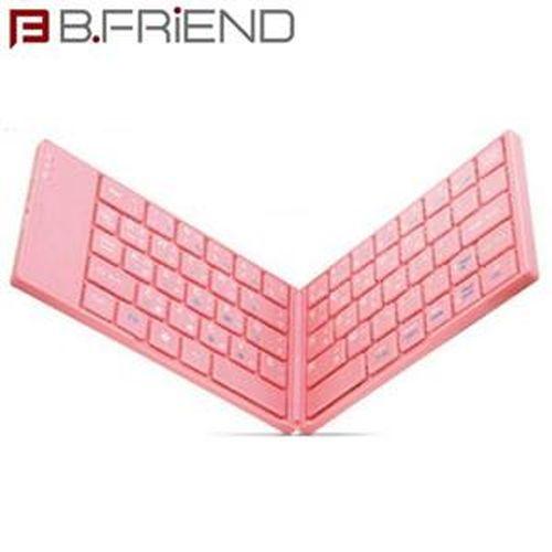 B.FRiEND BT1245PK 藍牙摺疊鍵盤 粉
