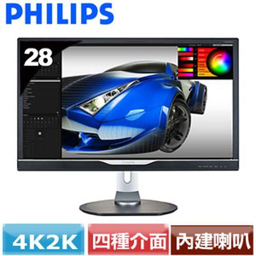 PHILIPS 28型4K液晶螢幕 288P6LJEB