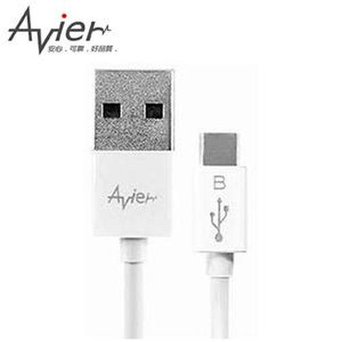 【Avier】極速 USB 2.0 Micro USB 充電傳輸線 200cm 珍珠白 MU2200-WT