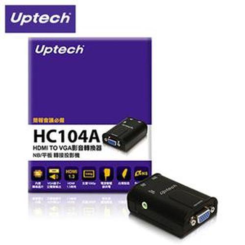 Uptech 登昌恆 HC104A HDMI TO VGA 影音轉換器【本周精選款】