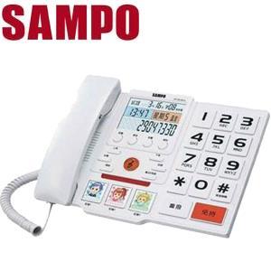 聲寶SAMPO大字鍵來電顯示有線電話(HT-B1201L)(超大按鍵實用老人機)
