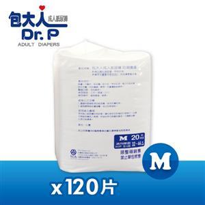 【箱購】包大人 防漏護膚 成人紙尿褲_ M號 20Px6包/箱
