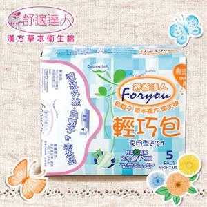 舒適達人 草本負離子衛生棉 夜用型 (29cmx5片)X5包 #0575