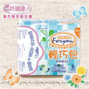 舒適達人 草本負離子衛生棉 夜用型 (29cmx5片)X12包 #0575