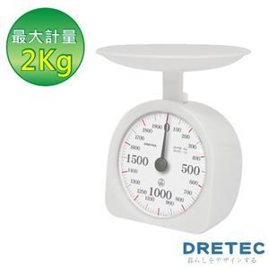 【日本DRETEC】大數字機械式料理秤(2kg)-白色