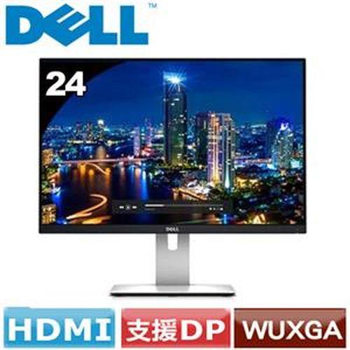 R1【福利品】DELL U2415 UltraSharp 24 吋 IPS廣色域寬螢幕