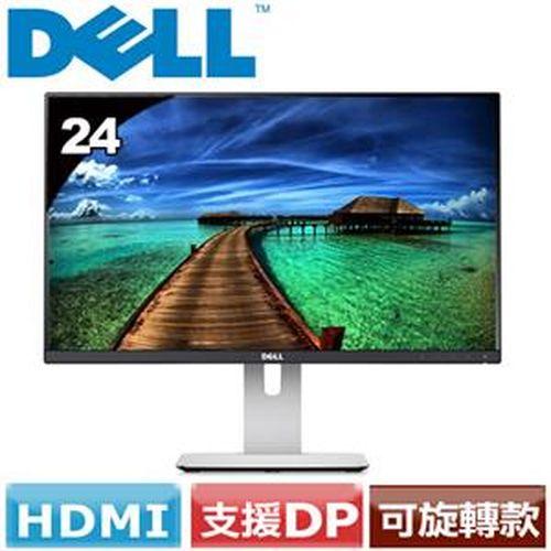 R1【福利品】DELL U2414H 24型IPS 寬螢幕