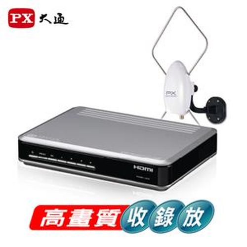 大通 影音教主高畫質數位機組合包 HDP-205