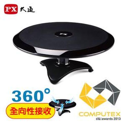 【網購獨享優惠】大通 HDA-6200高畫質室內通天線