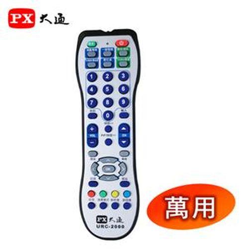 大通 URC-2000液晶/傳統TV萬用遙控器(六合ㄧ)