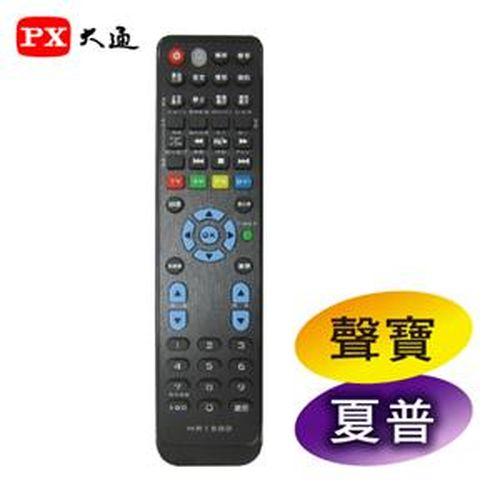 大通 MR1500電視遙控器(聲寶,夏普)