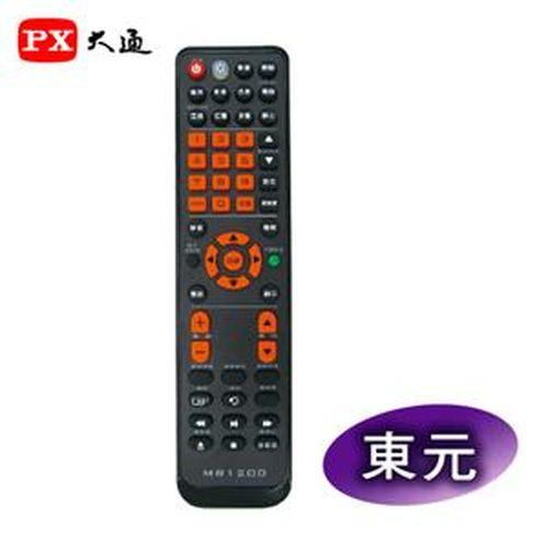 大通 MR1200電視遙控器(東元)