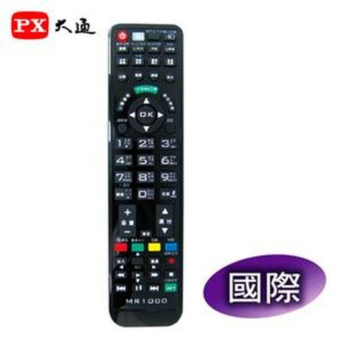 大通 MR1000電視遙控器(國際)
