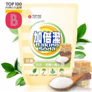 加倍潔 洗衣液體小蘇打皂(抗菌配方) 補充包 1800gmX2包