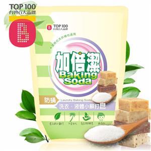 加倍潔 洗衣液體小蘇打皂(防螨配方) 補充包 1800gmX2包
