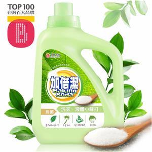 加倍潔 洗衣液體小蘇打(抗菌配方) 3000gmX4瓶/箱+送抽取式衛生紙100抽x2包