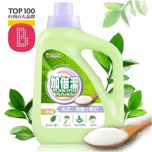 加倍潔 洗衣液體小蘇打(防蟎配方) 3000gmX4瓶/箱+送抽取式衛生紙100抽x2包