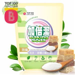加倍潔 洗衣液體小蘇打皂(防螨配方) 補充包 1800gmX8包/箱+送抽取式衛生紙100抽x2包