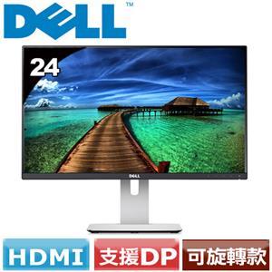 R2【福利品】DELL U2414H 24型IPS 寬螢幕【原9900↘搶手款!】