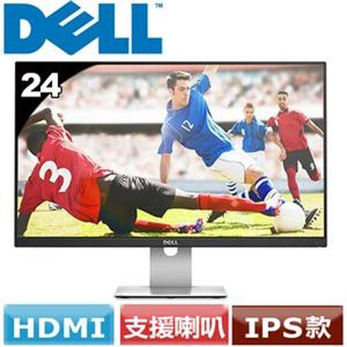 R1【福利品】DELL S2415H 24型IPS LED寬螢幕