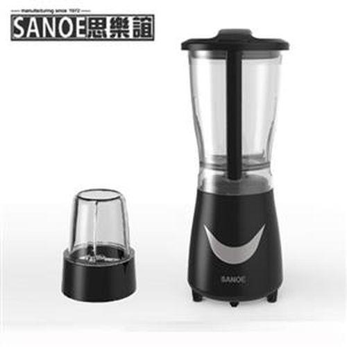 思樂誼SANOE 生機健康果汁機(附研磨杯)-黑 B22