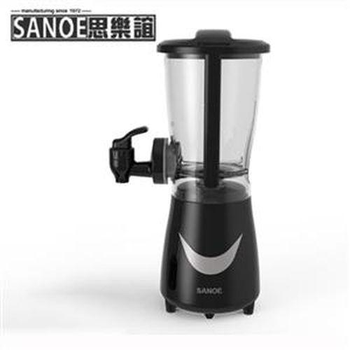 思樂誼SANOE 生機健康果汁機(含水龍頭)-黑 B23