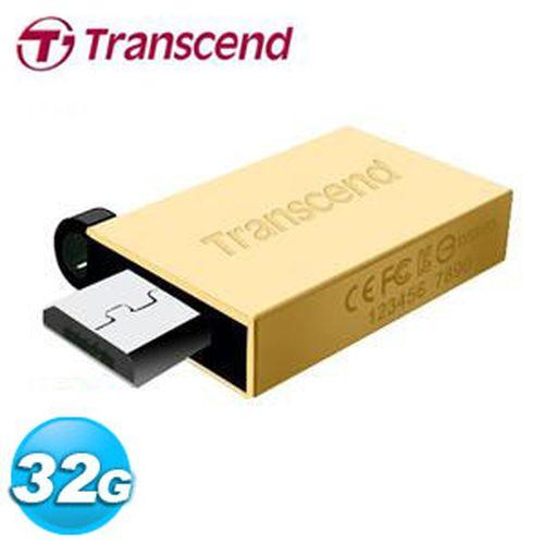 Transcend 創見 JetFlash380 32GB OTG 鋅合金 隨身碟 (璀璨金)