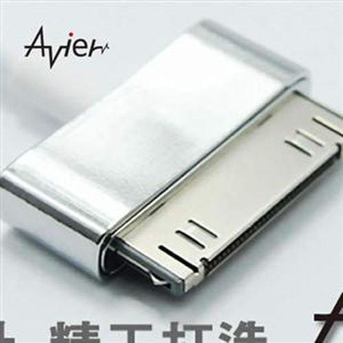 【Avier】Apple 30Pin轉USB充電傳輸兩用線 1M (AU305)