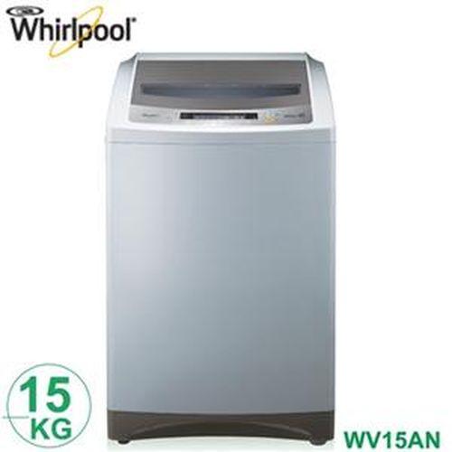 whirlpool惠而浦 創意經典系列15公斤洗衣機 WV15AN