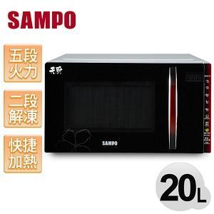 【聲寶SAMPO】20公升天廚平台式微波爐/RE-B320PM
