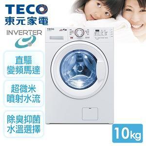 TECO東元【10kg】直驅變頻滾筒洗衣機(WD1066FW)