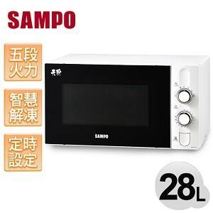 ★送強化玻璃保鮮盒雙入組★SAMPO聲寶【28公升】天廚機械式微波爐(RE-N328TR)