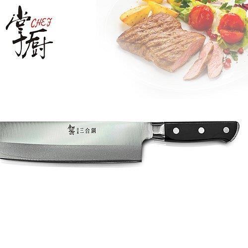 ★台灣製★【CHEF掌廚】三合鋼-薄刃刀