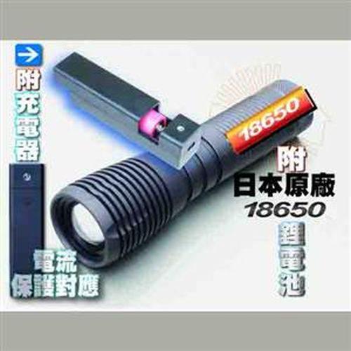 皇家騎士 伸縮變光6W手電筒L33 + 三洋18650 + 充電器