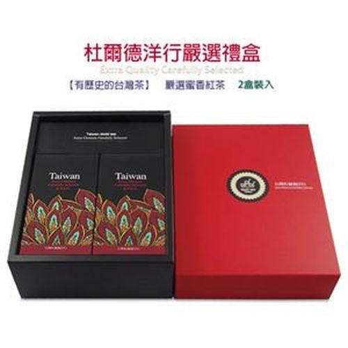 【杜爾德洋行】嚴選蜜香紅茶禮盒(75g*2入)