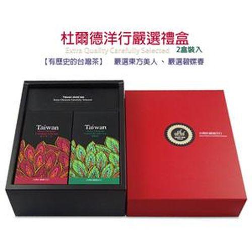 【杜爾德洋行】嚴選東方美人+碧螺春茶葉禮盒(75g*2入)