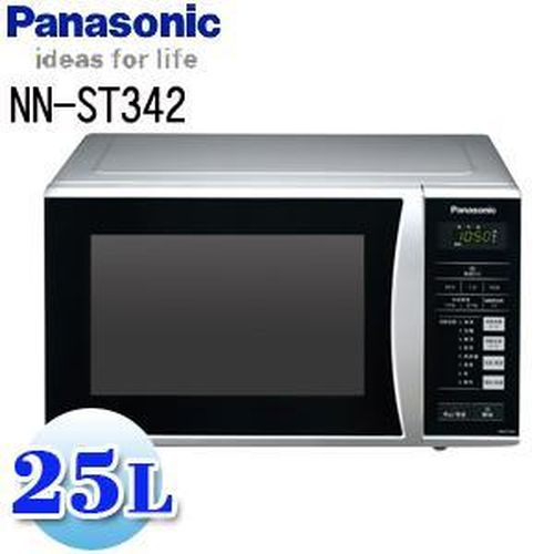 Panasonic NN-ST342 微電腦微波爐(25公升)【周末破盤價】