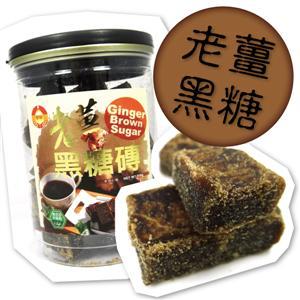 珍田【老薑】黑糖磚310g/罐